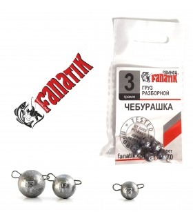 FANATIK Cheburashka Jig Head Set